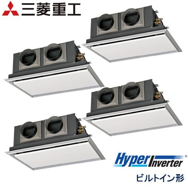 業務用エアコン 三菱重工 FDRVP2244HD5S-sil 天埋カセテリア 8馬力 三相200V ワイヤードリモコン サイレントパネル仕様