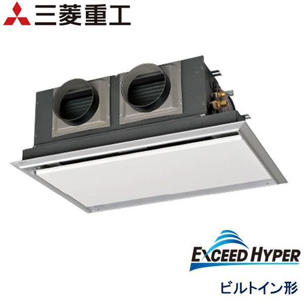 業務用エアコン 三菱重工 FDRZ405HK5S-sil 天埋カセテリア 1.5馬力 単相200V ワイヤードリモコン サイレントパネル仕様