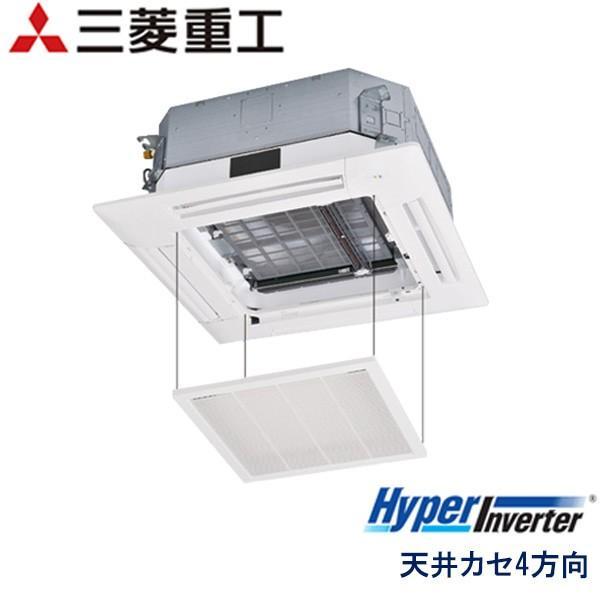業務用エアコン 三菱重工 FDTV455H5S-rak 天井埋込形4方向吹出し 1.8馬力 三相200V ワイヤードリモコン ラクリーナパネル