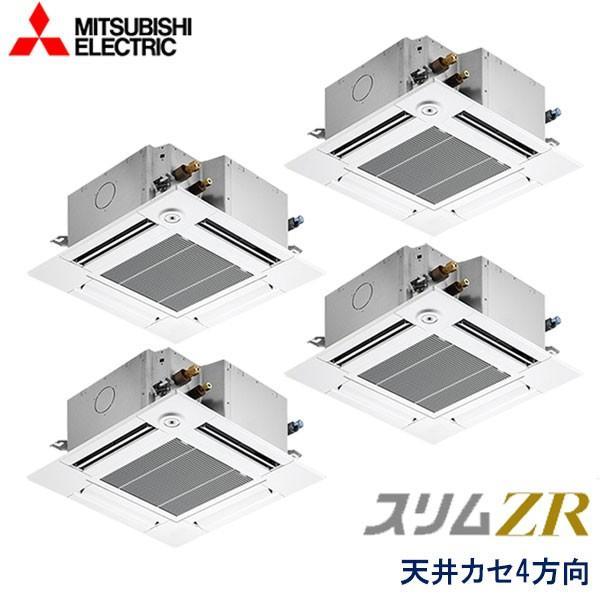 業務用エアコン 三菱電機 PLZD-ZRP224GFV 4方向天井カセット形 コンパクトタイプ 8馬力 三相200V ワイヤードリモコン ムーブアイセンサーパネル