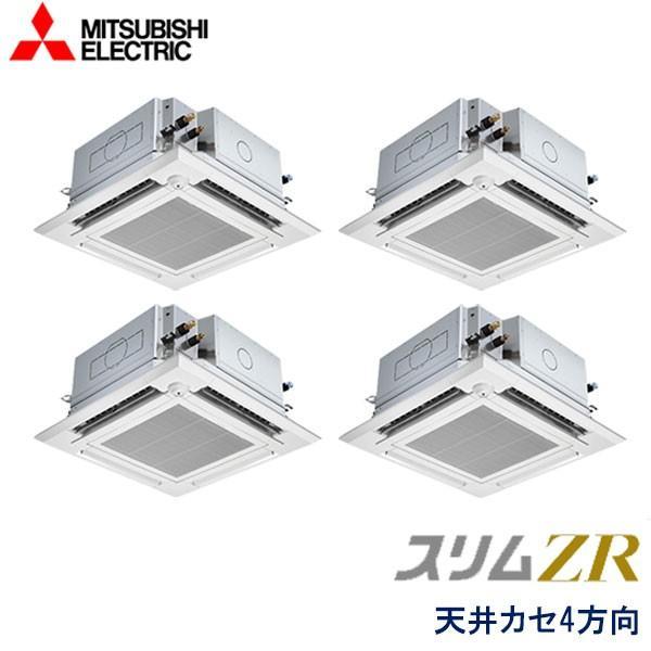 業務用エアコン 三菱電機 PLZD-ZRP280EFGV 4方向天井カセット形 10馬力 三相200V ワイヤードリモコン ムーブアイセンサーパネル 左右ルーバーユニット
