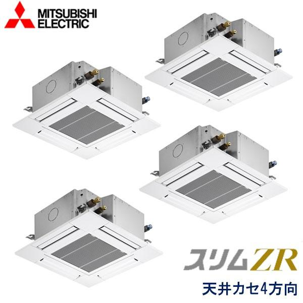 業務用エアコン 三菱電機 PLZD-ZRP280GV 4方向天井カセット形 コンパクトタイプ 10馬力 三相200V ワイヤードリモコン 標準パネル