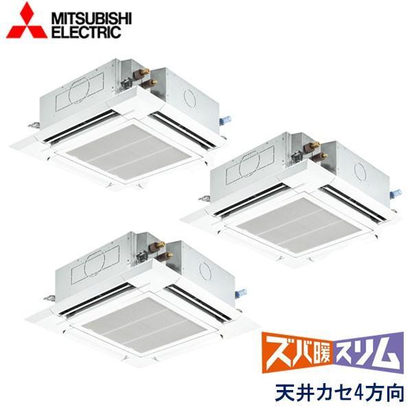業務用エアコン 三菱電機 PLZT-HRMP160EV 天井カセット形 4方向吹出し(ファインパワーカセット) 6馬力 三相200V ワイヤードリモコン 標準パネル