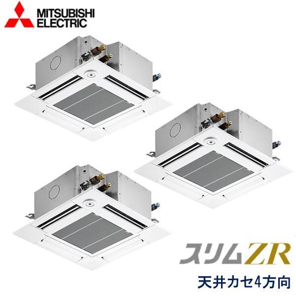 業務用エアコン 三菱電機 PLZT-ZRP224GFV 4方向天井カセット形 コンパクトタイプ 8馬力 三相200V ワイヤードリモコン ムーブアイセンサーパネル