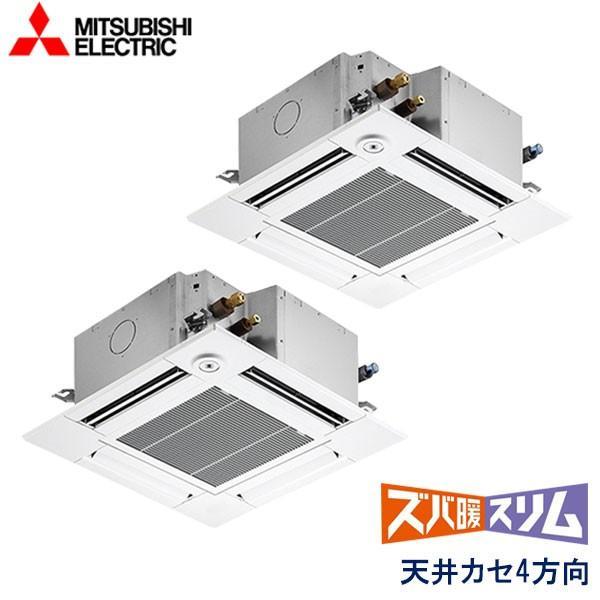 業務用エアコン 三菱電機 PLZX-HRMP160GFV 天井カセット形 4方向吹出し(コンパクトタイプ) 6馬力 三相200V ワイヤードリモコン ムーブアイセンサーパネル