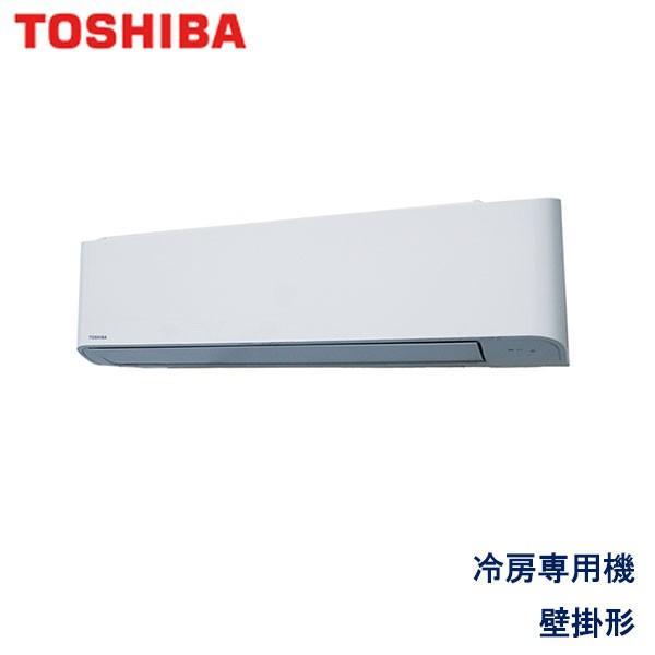 業務用エアコン 東芝 RKRA08033JM 壁掛形 3馬力 単相200V ワイヤードリモコン