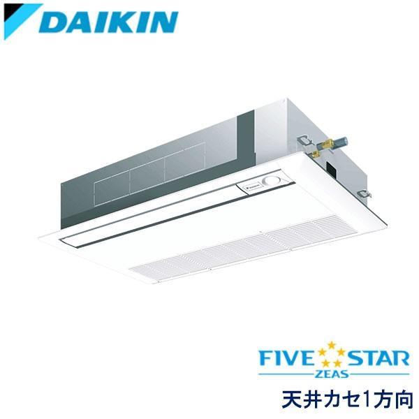 業務用エアコン ダイキン SSRK45BCNV 天井埋込カセット形 シングルフロー 1.8馬力 単相200V ワイヤレスリモコン 標準パネル