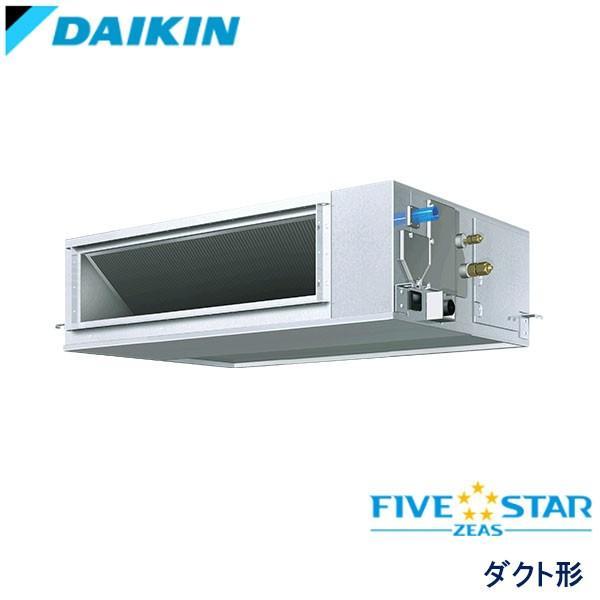 業務用エアコン ダイキン SSRM80BCV 天井埋込カセット形 ダクト形 高静圧タイプ 3馬力 単相200V ワイヤードリモコン