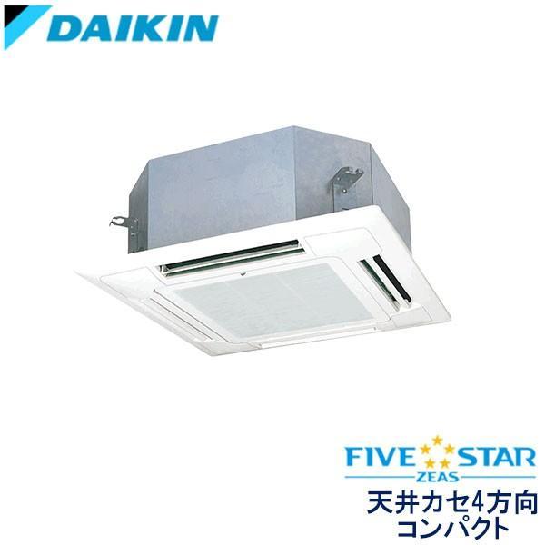 業務用エアコン ダイキン SSRN45BCNT 天井埋込カセット形 マルチフロータイプ ショーカセ 1.8馬力 三相200V ワイヤレスリモコン 標準パネル