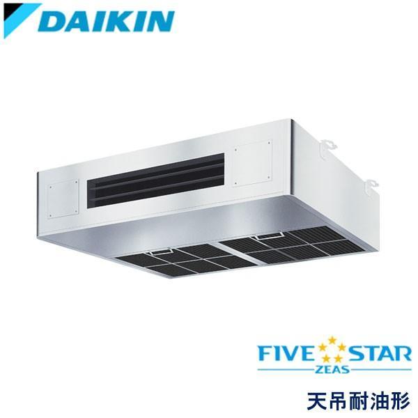 業務用エアコン ダイキン SSRT80BCT 厨房用エアコン 3馬力 三相200V ワイヤードリモコン