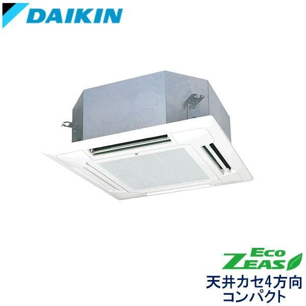 業務用エアコン ダイキン SZRN56BCNT 天井埋込カセット形 マルチフロータイプ ショーカセ 2.3馬力 三相200V ワイヤレスリモコン 標準パネル