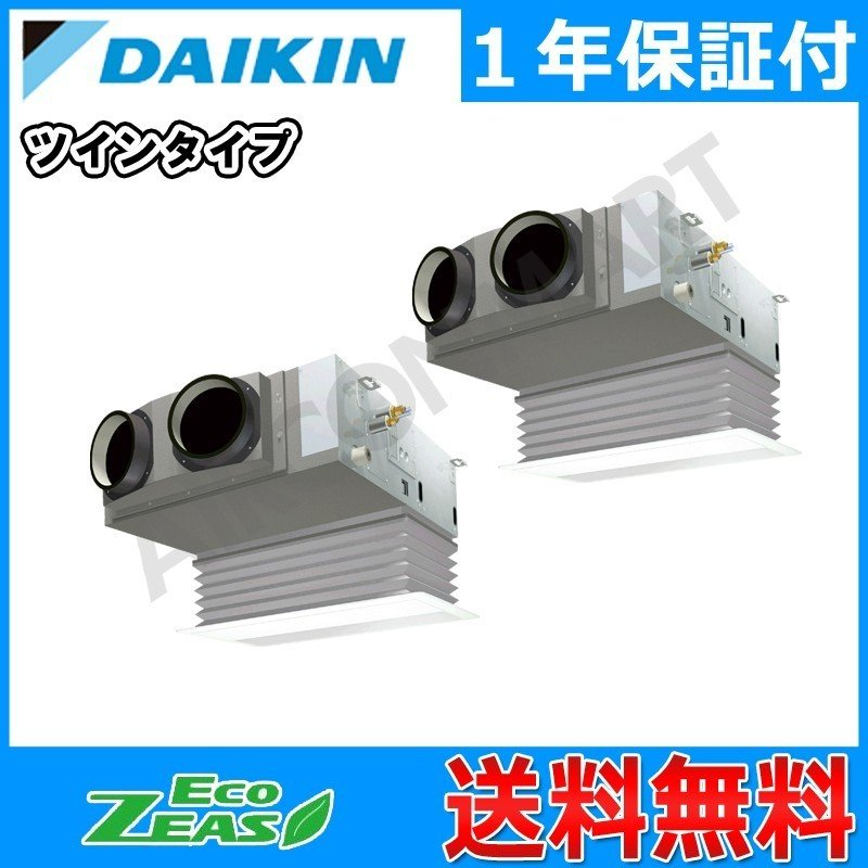 業務用エアコン 4馬力 ビルトイン形 ダイキン SZRB112BCD 冷暖房 同時ツイン 三相200V ワイヤード