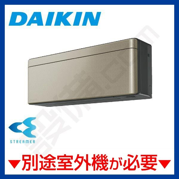C28VTSXVK ダイキン ハウジングエアコン システムマルチ室内機 壁掛形 10畳程度 単相200V ワイヤレス risora 本体カラー:ダークグレー