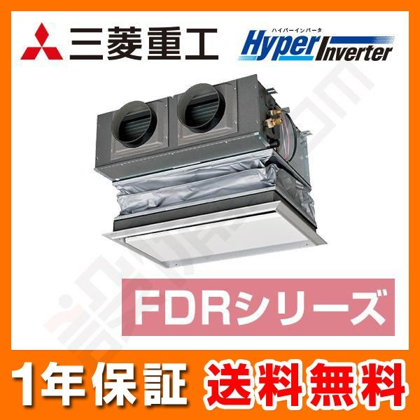 FDRV565H4B-canvas 三菱重工 業務用エアコン HyperInverter 天埋カセテリア キャンバスダクトパネル 2.3馬力 シングル 標準省エネ 三相200V ワイヤード