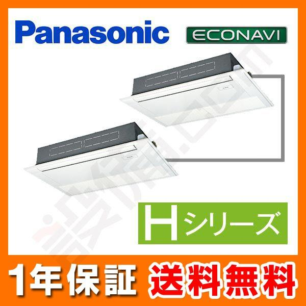 PA-P112D6HD パナソニック 業務用エアコン Hシリーズ エコナビ 高天井用1方向カセット形 4馬力 同時ツイン 標準省エネ 三相200V ワイヤード