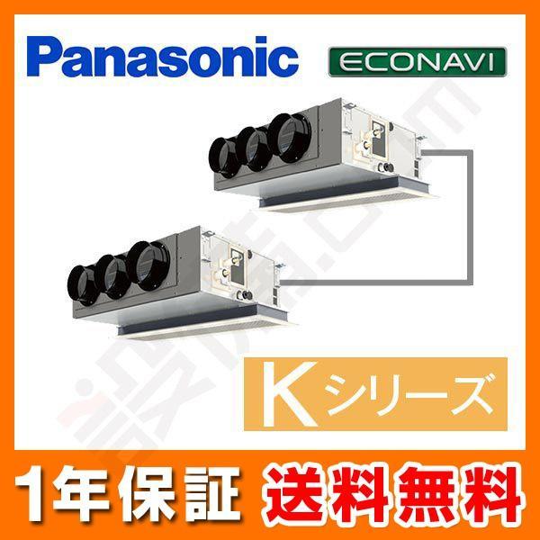 PA-P160F6KD パナソニック 業務用エアコン Kシリーズ エコナビ 天井ビルトインカセット形 6馬力 同時ツイン 寒冷地用 三相200V ワイヤード
