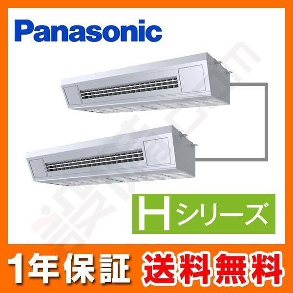PA-P280VK6HDN パナソニック 業務用エアコン Hシリーズ 高温吸込み対応天吊形厨房用エアコン 10馬力 同時ツイン 標準省エネ 三相200V ワイヤード