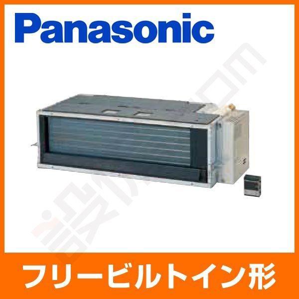 XCS-B281CA2/S パナソニック ハウジングエアコン フリービルトイン シングル 10畳程度 単相200V ワイヤレス