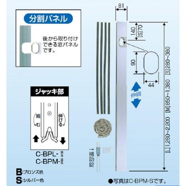 エアコン配管用アルミ窓パネル C-BPL|aircon-station