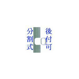 エアコン配管用アルミ窓パネル C-BPL|aircon-station|03