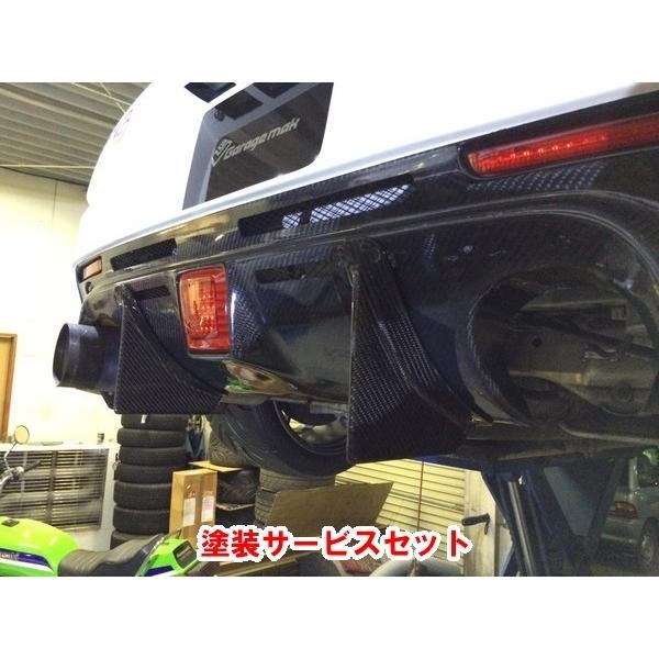 【ガレージマック】◆色番号塗装サービス付◆ フェアレディZ Z33 リヤバンパー専用 ディフェーザー 材質:カーボン製