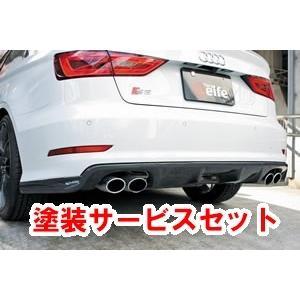 【ガレージベリー】◆色番号塗装サービス付◆ AUDI S3セダン 8V リアディフューザー カーボン製