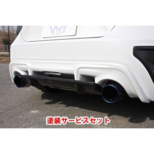 【ガレージベリー】◆色番号塗装サービス付◆ 86 ZN6 リアディフューザー センターフラップ FRP製