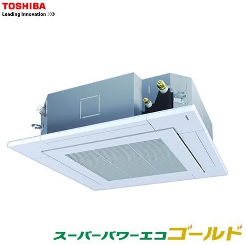 東芝 4方向天井カセット形/スーパーパワーエコゴールド AUSA08076M (三相200V/動力)(3馬力)