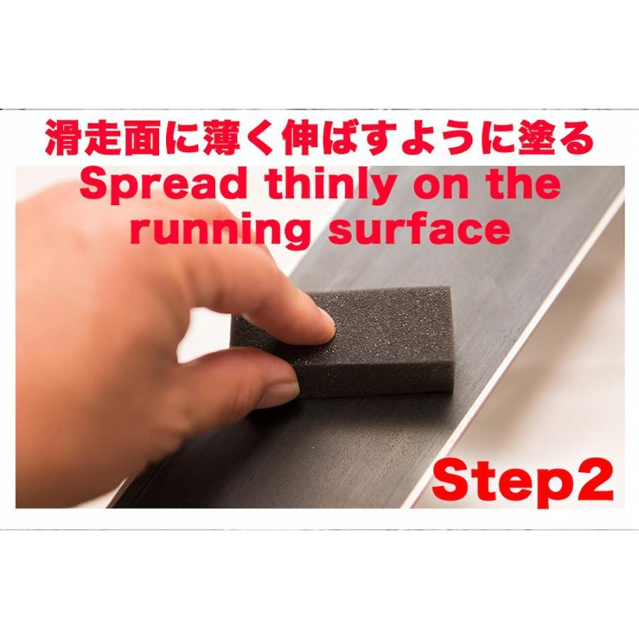 【極/KIWAMI】超簡単!検定レース対応冬季全雪質対応リキッドワックス たった3滴をスポンジで塗るだけ|airou-japan|03