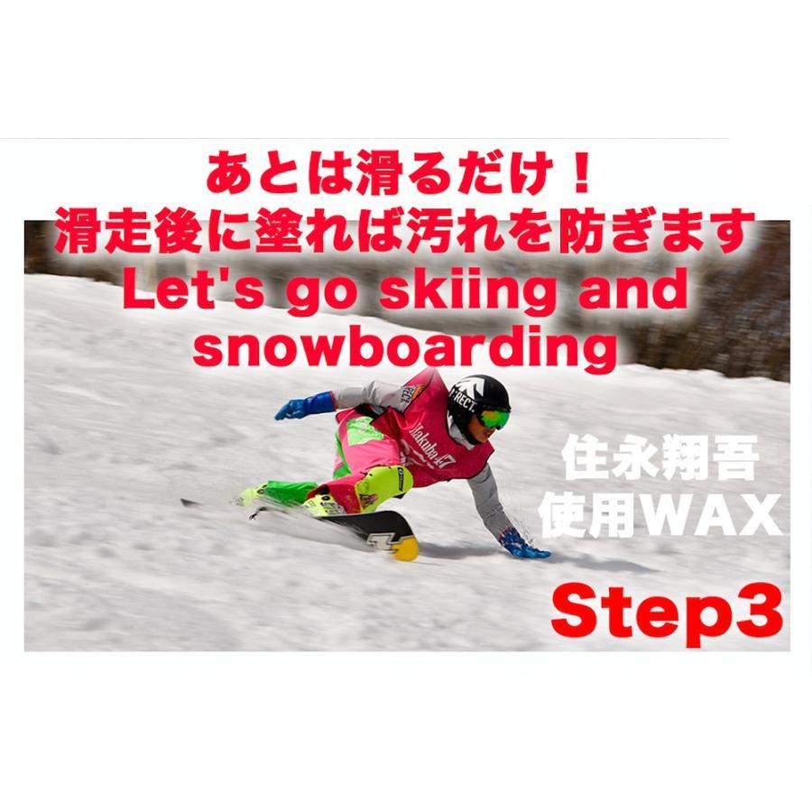 【極/KIWAMI】超簡単!検定レース対応冬季全雪質対応リキッドワックス たった3滴をスポンジで塗るだけ|airou-japan|04