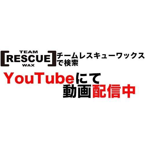 【無双 /MUSOU】ポリエチレンホットワックス 全雪質対応|airou-japan|09