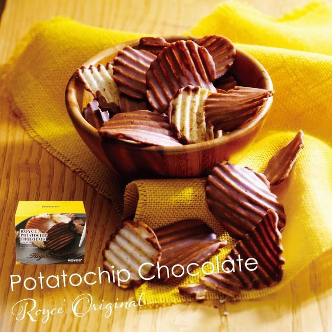 公式サイト ロイズ ポテトチップチョコレート 通販 激安◆ オリジナル