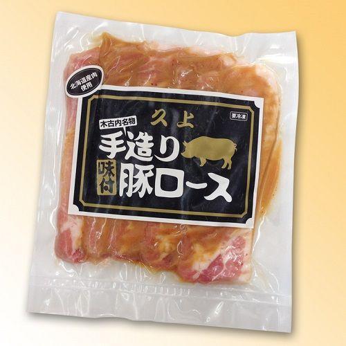 【冷凍品】久上工藤商店   道内産豚ロース味付170g