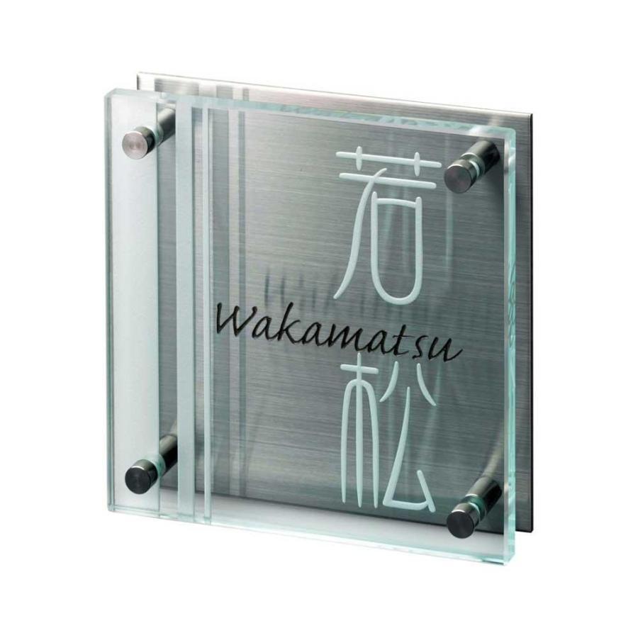 ガラス表札 フラットガラス 150角 GP-88代引き・同梱不可