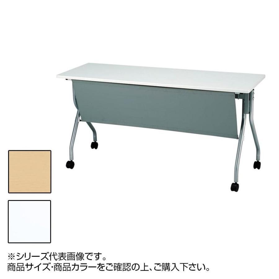 トーカイスクリーン スタックテーブル Stack Two (2人用) 幕付代引き・同梱不可