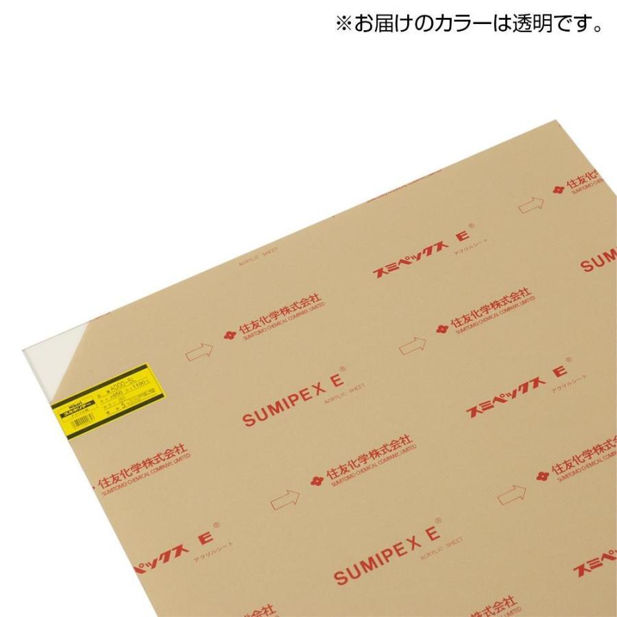 光(HIKARI) アクリル板 透明 5×650×1100mm A000-5L代引き・同梱不可