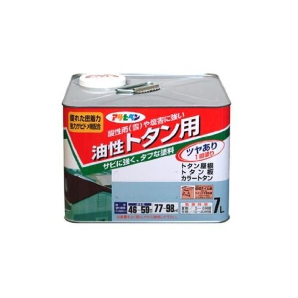 トタン用 銀 7L〔代引不可〕