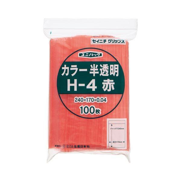 (まとめ) セイニチ チャック付袋 ユニパックカラー 半透明 ヨコ170×タテ240×厚み0.04mm 赤 H-4アカ 1パック(100枚) 〔×10セット〕