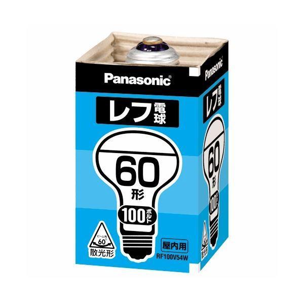 (まとめ) (まとめ) パナソニック レフ電球 屋内用 60W形 E26口金 ホワイト RF100V54W/D(1個) 〔×20セット〕