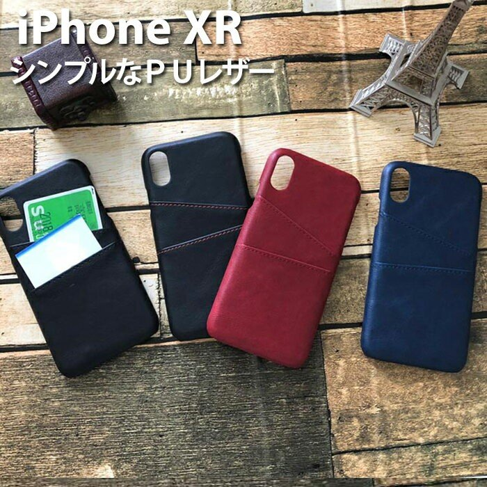 iPhone XR ケース 6.1 インチ カードポケット付き ハードケース アイフォンケース スタイリッシュ ゆうパケット送料無料|airs
