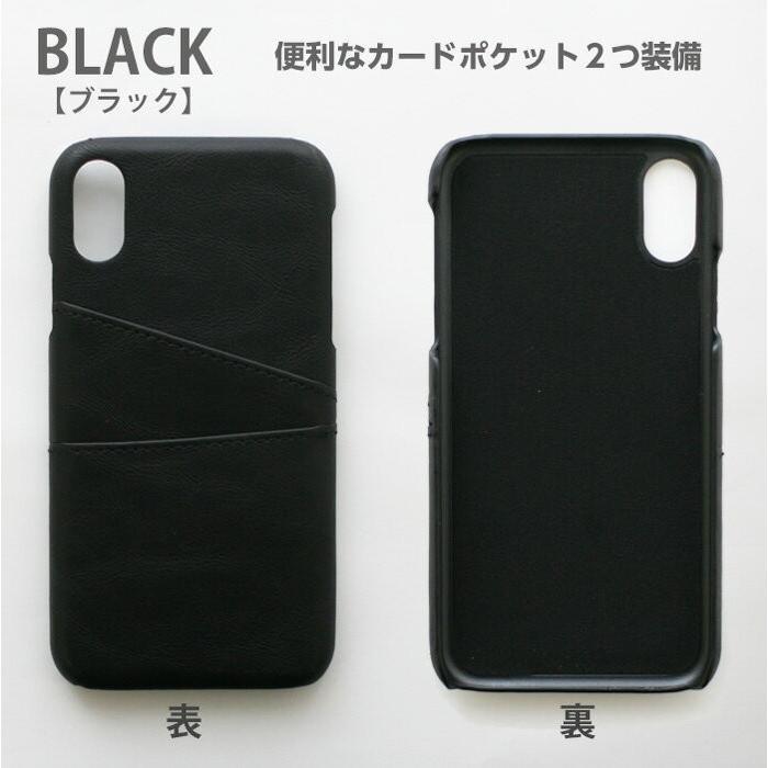iPhone XR ケース 6.1 インチ カードポケット付き ハードケース アイフォンケース スタイリッシュ ゆうパケット送料無料|airs|02