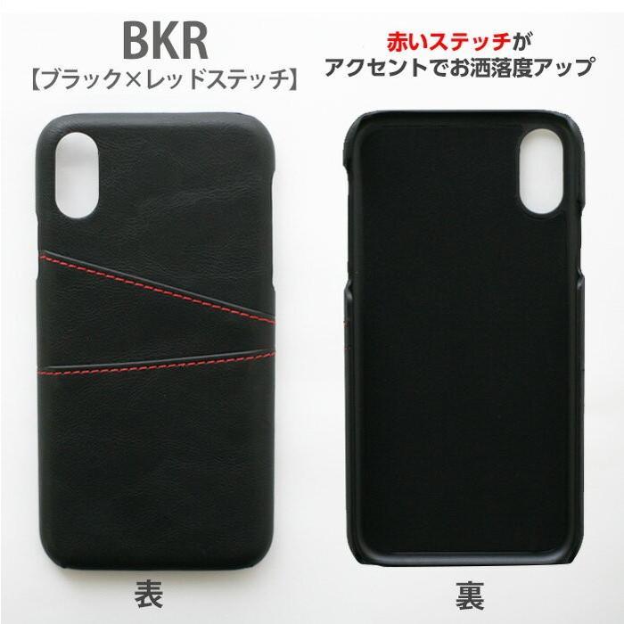 iPhone XR ケース 6.1 インチ カードポケット付き ハードケース アイフォンケース スタイリッシュ ゆうパケット送料無料|airs|03
