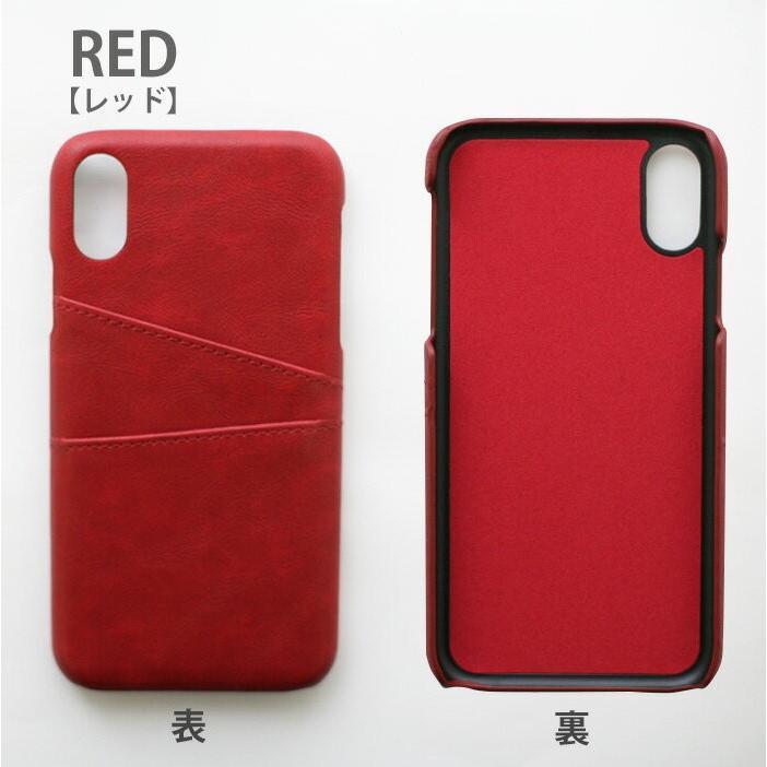 iPhone XR ケース 6.1 インチ カードポケット付き ハードケース アイフォンケース スタイリッシュ ゆうパケット送料無料|airs|04
