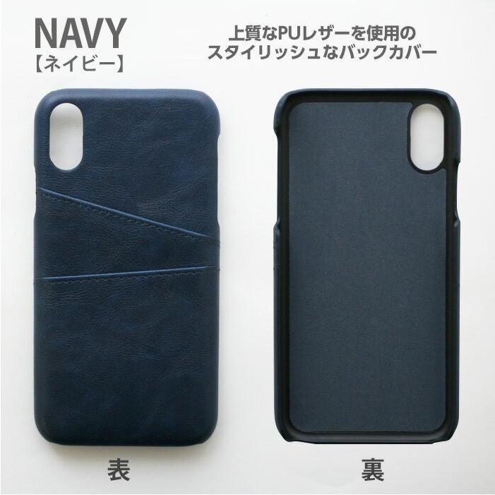 iPhone XR ケース 6.1 インチ カードポケット付き ハードケース アイフォンケース スタイリッシュ ゆうパケット送料無料|airs|05