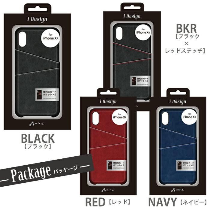 iPhone XR ケース 6.1 インチ カードポケット付き ハードケース アイフォンケース スタイリッシュ ゆうパケット送料無料|airs|06