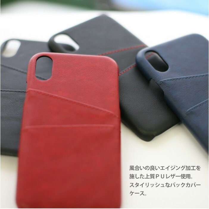 iPhone XR ケース 6.1 インチ カードポケット付き ハードケース アイフォンケース スタイリッシュ ゆうパケット送料無料|airs|07