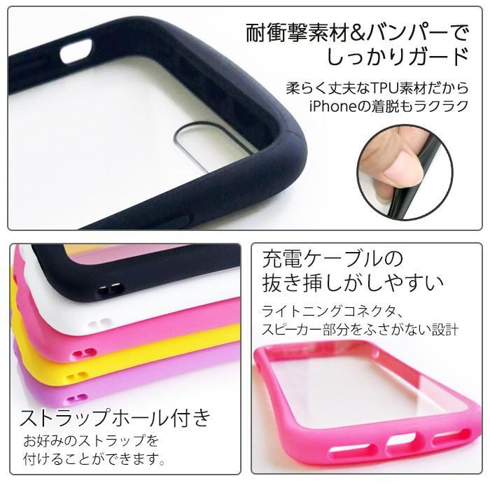 iPhone SE(2020第2世代) 4.7インチ 耐衝撃 カラフル フレーム 光沢 クリア 透明 バックカバー ホワイト ブラック パープル ピンク イエロー メール便送料無料|airs|04
