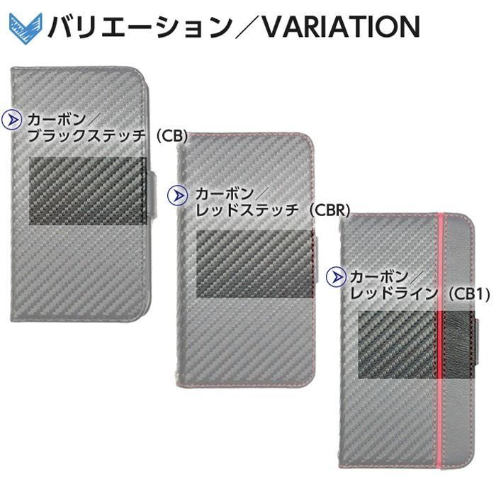 iPhone SE(2020第2世代) 4.7インチ リアルカーボン調 手帳型ケース アイフォン SE アイフォンケース メール便送料無料|airs|02