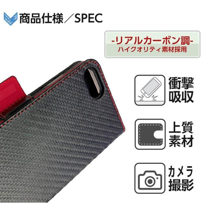 iPhone SE(2020第2世代) 4.7インチ リアルカーボン調 手帳型ケース アイフォン SE アイフォンケース メール便送料無料|airs|03