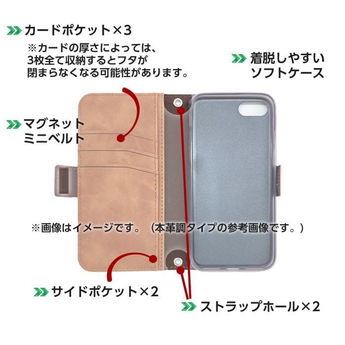 iPhone SE(2020第2世代) 4.7インチ リアルカーボン調 手帳型ケース アイフォン SE アイフォンケース メール便送料無料|airs|04